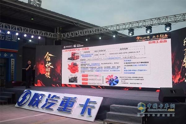 陕重汽销售公司介绍陕汽康明斯牵引车产品知识