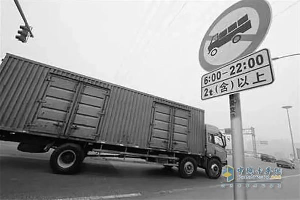 严查危险品运输车 各地限行时间段大盘点