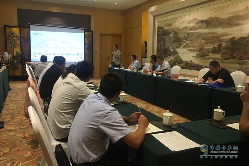 会议现场,福田时代布局新能源与国六产品