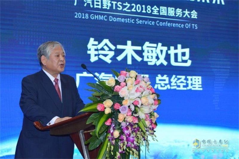 """广汽日野总经理铃木敏也在会议一开始即表示:""""我向大家保证,今天的会议必定会是一个卓有成效的会议。"""""""