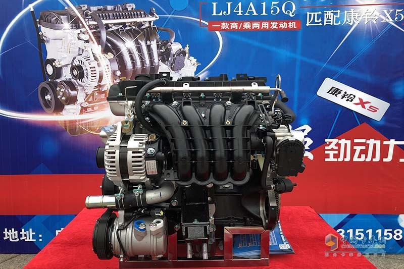 江淮康铃X5搭载的五菱柳机LJ4A15Q发动机