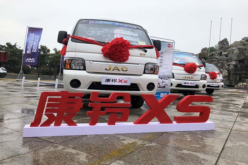江淮康铃X5登陆徐州 现场签订150台订单