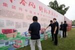与奋斗者同行 中集集团投产36周年暨联合卡车成立9周年庆典仪式