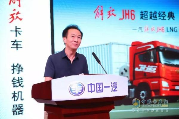 一汽解放汽车销售有限公司西部营销部营销总监付伟先生