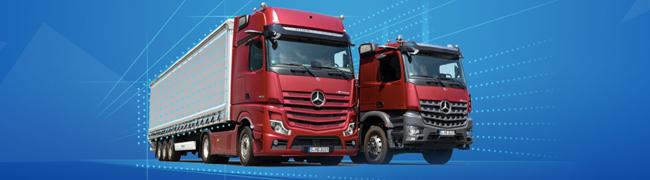 奔驰全新Actros亮相2018汉诺威国际商用车展