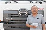 【发现信赖】广汽日野700臻值系危运版征服老用户 价值远超预期