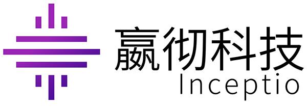嬴彻科技(Inceptio Technology)