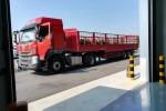 搭载K08发动机的乘龙牵引车顺利通过了整车搭载排放测试