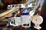 深圳: 声呐抓拍等神器助力最严治理
