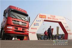第三届中国重汽曼技术产品实况挑战赛邢台站