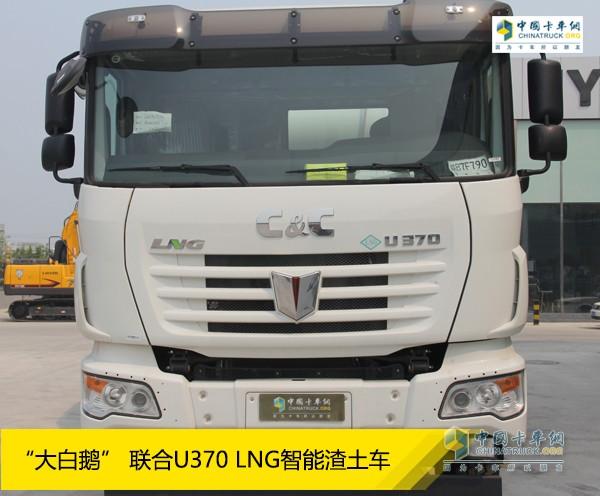联合卡车U370 LNG智能环保搅拌车