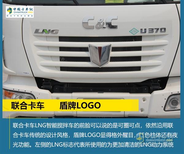 联合卡车盾牌LOGO