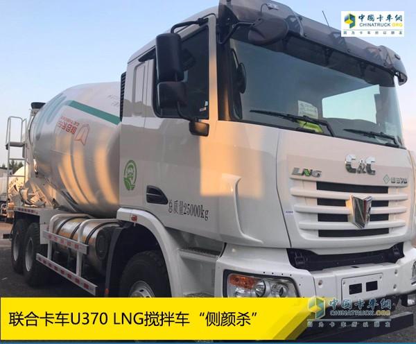 """联合卡车U370 LNG搅拌车侧面也是""""侧颜杀"""""""