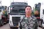 王伟:沃尔沃让我重拾进口卡车信心