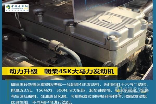 朝柴4SK发动机