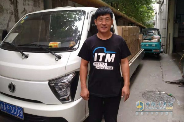 张师傅与缔途GX载货车