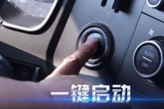 解放J7 一键启动 旋钮挂挡