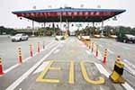 高速收费站将被取消,部分收费站七折!年末,全国统一取消双证!