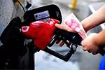 终于将告别8元时代,油价将迎来下调!
