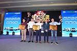 奖牌拿到手软 江铃新能源物流车获多项大奖