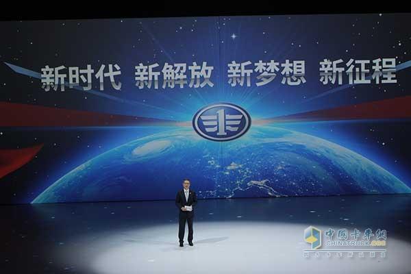 一汽集团总经理助理、一汽解放董事长胡汉杰