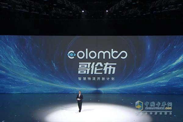 哥伦布生态品牌发布