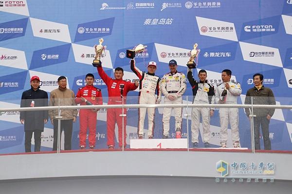 第二回合车队杯颁奖