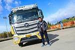 冠军赛手表白欧曼EST超级卡车:你才是我心目中的第一名