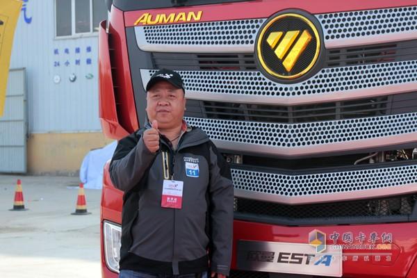 高林山师傅点赞欧曼EST超级卡车