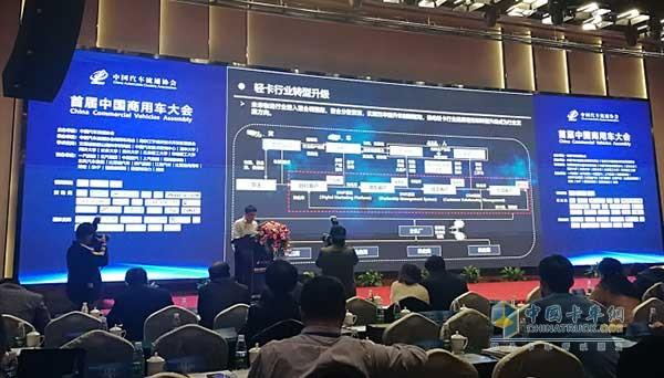 中国商用车行业需要在研发、流通、服务、再制造循环产业经济等产业链条环节做强