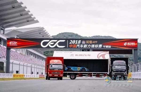 2018 CEC中国汽车耐力锦标赛宁波站