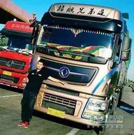 杨云鹏与他的卡车