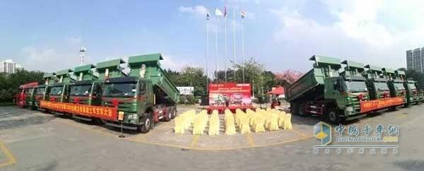 2018年南宁市第1500台豪沃智能渣土车交车暨亲人服务免费体检月启动仪式