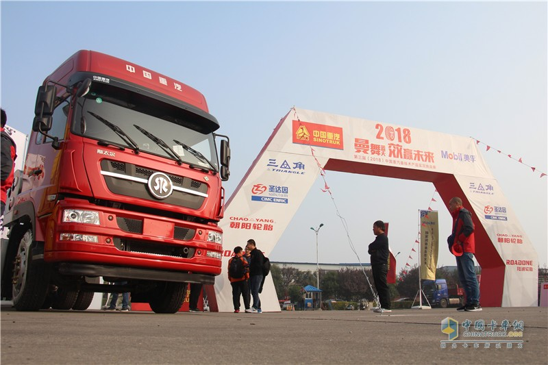 2018中国重汽曼技术产品实况挑战赛邢台站