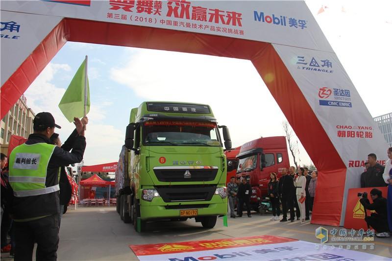 2018中国重汽曼技术产品实况挑战赛聊城站