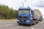 讲述卡车人的故事|跨越千里的粒粒香