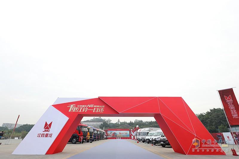 2018年11月15日,江铃威龙HV5在广州大观路试驾基地首发上市