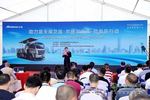 福田戴姆勒汽车营销公司南方分公司副总经理廖洋波先生致辞