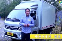 围炉话车|福田祥菱M2测评