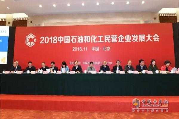 十届人大常委会副委员长顾秀莲等领导出席会议