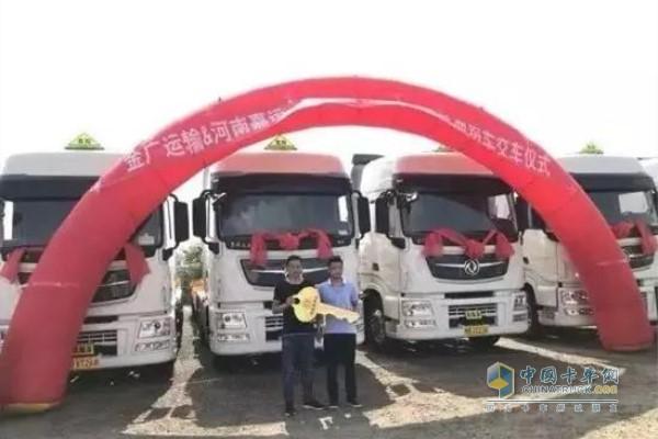 40辆匹配东风康明斯ISZ发动机的天龙旗舰加入了金广公司的运输队伍