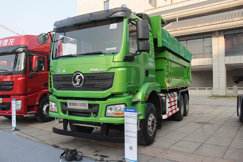 陕汽重卡 德龙新M3000 380马力 6X4 天然气国六自卸车