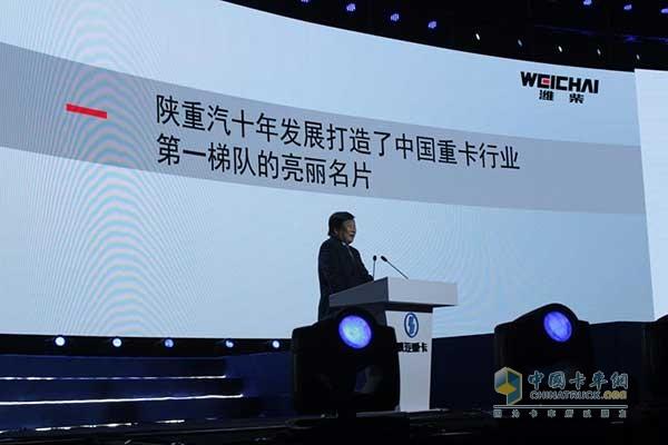 陕重汽十年发展打造中国找那个卡行业