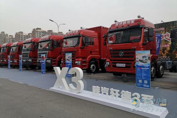 轩德X3产品展示