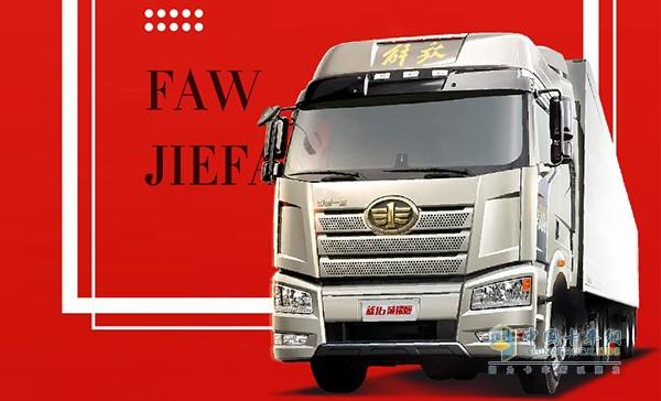 解放新J6