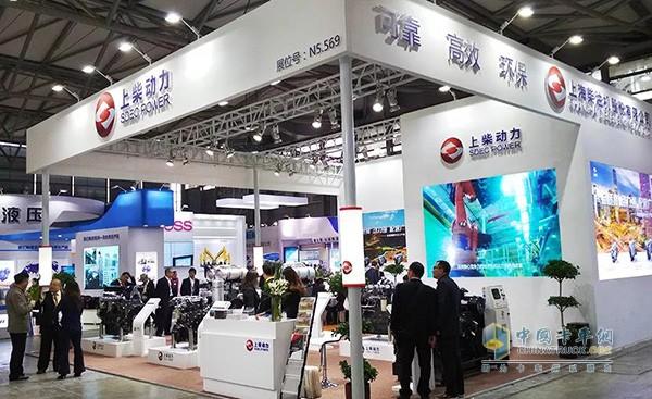 Bauma CHINA 2018上柴动力展台