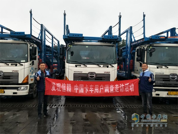 """?""""发现信赖 中国卡车用户调查走访活动""""走进重庆嘉川"""