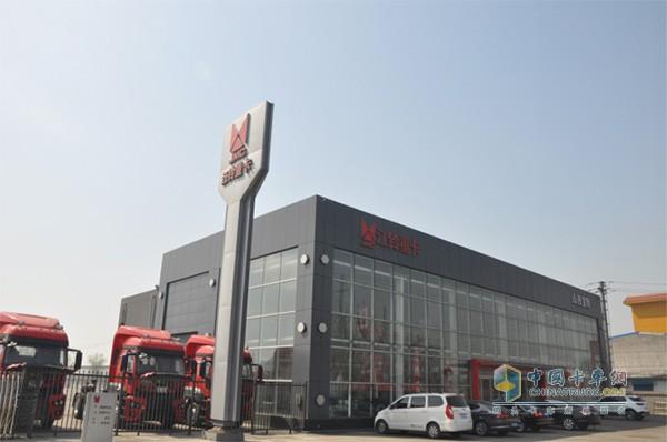 山西宝铃汽车销售服务有限公司 江铃重卡