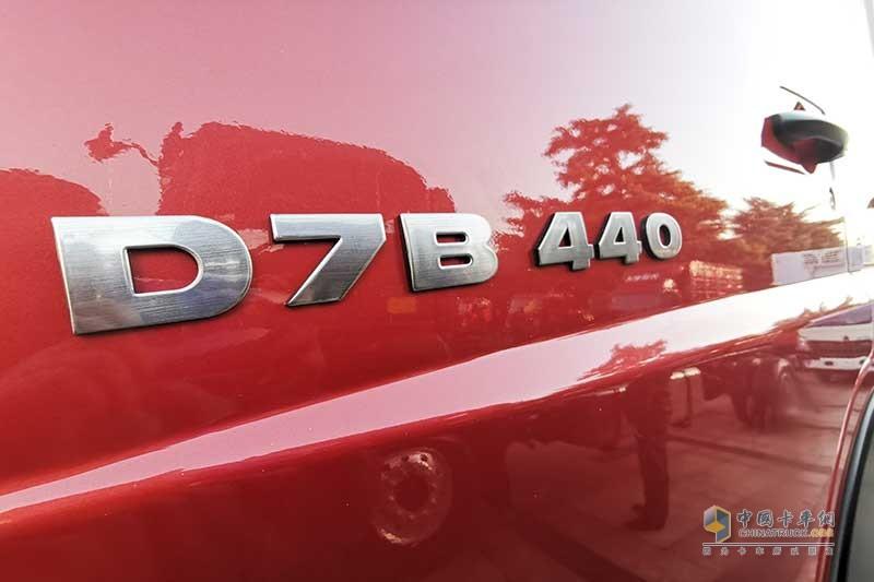 新斯太尔 D7B 国五 440马力 6X4 牵引车