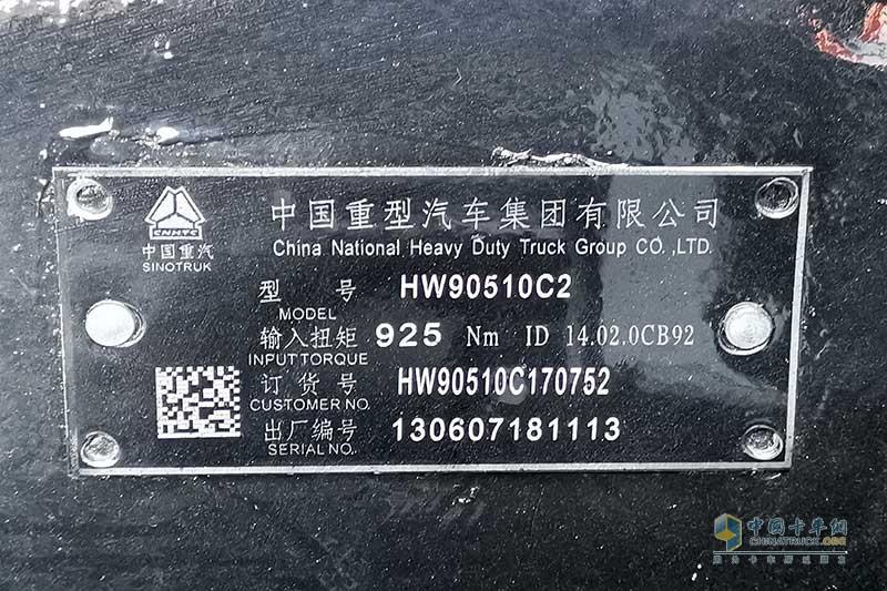 HOWO统帅重载版 4X2 190马力 康明斯国六蓝牌轻卡